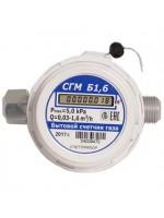 Счетчик газа СГМ Б1.6