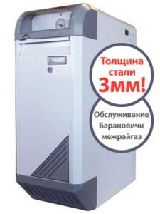 Отопительный котел Сигнал S-TERM КОВ-16 СКс