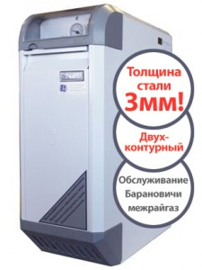 Отопительный котел Сигнал S-TERM КОВ-12,5 СКВс (двухконтурный)